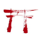 Religious Shinto Torri sign isolated — Stock Vector