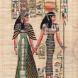 Original egyptian papyrus — Stock Photo #14155431