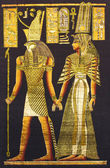 Black egyptian papyrus — Stockfoto