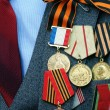Awards and medals — Stock Photo #13769761