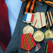 Stock Photo: Awards and medals
