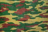Color fabric khaki — Stock Photo