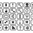 Stock Vector: Set of icons for WEB