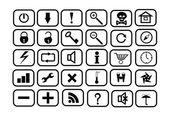 Set of icons for WEB — Stock Vector