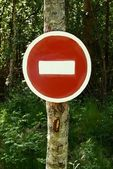 Traffic sign — Stock Photo