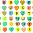 Stock Photo: Multi-coloured alphabet