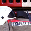 Equipment of the firefighter — Stock Photo #24739411