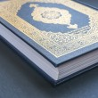 Koran — Stock Photo #29876729