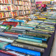 Book festival — Stock Photo #45951725
