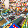 Book festival — Stock Photo #45951727