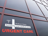 Urgent Care Building — Stock Photo