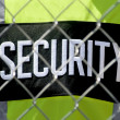 Stock Photo: Tight Security