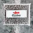 Stock Photo: Winter sign in Ojcowski National Park directing to Ojcow village