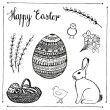 Ink hand-drawn vector Easter set. — Stock Vector #43214631