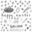 Doodle vector Easter set. BW — Stock Vector #43411605