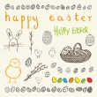 Doodle vector Easter set. — Stock Vector #43411631