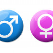 Man & Woman button — Stock Photo