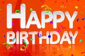 Gelukkige verjaardagskaart — Stockfoto