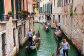 Venetian Gondoliers — Stock Photo