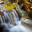 The Fading Light on the Waterfall — Stock Photo