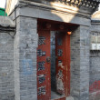Beijing old town(Jingsitao Protection Zone) — Stock Photo