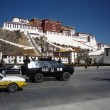 Stockfoto: PotalPalace,Lhasa, Tibet, China