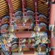 Stock Photo: Colorful Taipei Confucius Temple decoration on ceiling , Taipei,Taiwan