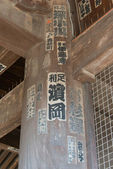 Senjafuda pasted on a pillar in Menuma Shodenzan Kangiin Temple, Kumagaya, Saitama, Japan on November 1, 2013. — Stockfoto