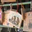 Votive picture at Chichibu Shrine,chichibu,Saitama,Japan — Stock Photo