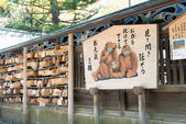 Votive picture at Chichibu Shrine,chichibu,Saitama,Japan — Stockfoto