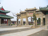 April 11: Approach road to Cemetery of Confucius, Qufu, Shandong, China on April 11 2008. Qufu is Confucius hometown. — Stock Photo