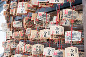 TOKYO, JAPAN - APRIL 4 2014: Ema praying tablets at Yushima Seido Temple. Ema are small wooden plaques used for wishes by shinto believers. — Stock Photo
