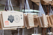 TOKYO, JAPAN - APRIL 10 2014: Wooden prayer tablets at a Meiji Shrine(Meiji Jingu). Pray for happiness ,good life ,healthy ,peace ,luck by write praying word in wooden tablet. — Stock Photo