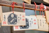 TOKYO, JAPAN - APRIL 17 2014: Togo Shrine, Tokyo, Japan. Togo Shrine is dedicated to the divine souls of Marshal-Admiral Marquis Togo Heihachiro(27 January 1848 - 30 May 1934). — ストック写真