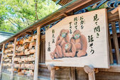 CHICHIBU, JAPAN - APRIL 26 2014: Wooden prayer tablets at a Chichibu Shrine. Pray for happiness ,good life ,healthy ,peace ,luck by write praying word in wooden tablet. — Photo