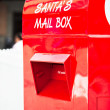 Stock Photo: Santa's Mail Box