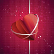 Paper folded heart — Vector de stock
