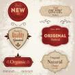 Set of vintage labels — Stock Vector #29648555