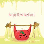 Jewish New Year - Rosh ha-Shana — Stock Vector