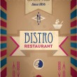 Stock Vector: Retro elements for restaurant