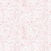 ρομαντικό χωρίς ραφή πρότυπο με κείμενο — Διανυσματικό Αρχείο