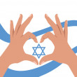 Hands and Israel flag — Stock Vector #51151857
