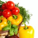 Fresh vegetables on the white background — Stock Photo #14102535