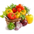 Fresh vegetables on the white background - Foto Stock