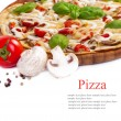 Vegetarian pizza with peppers, mushrooms, tomatoes, olives and b — Stock Photo