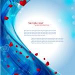 Heart background — Stock Vector #37543657