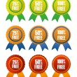 Royalty-Free Stock Vector Image: Award ribbons