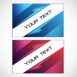 Vector business card set. — Stock Vector #14923419