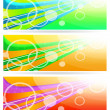 Future banner set. — Stock Vector