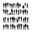 Vector Model Silhouettes of men. Part 8. — Stockvektor